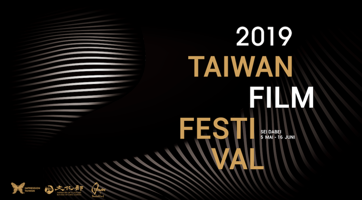 Taiwan Film Festival Berlin 2019: A conversation between the island and Berlin