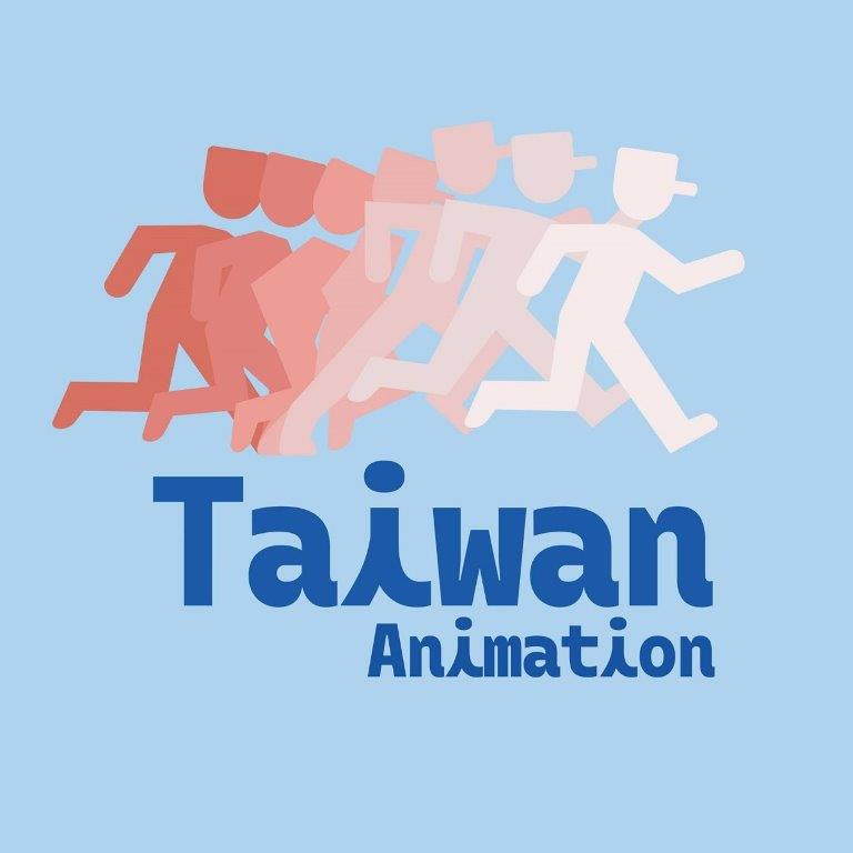 Taiwan animation takes part in Annecy International Animation Film Festival 2019