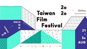 Your First-Ever Virtual Taiwan Film Festival