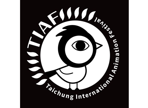 Taichung International Animation Festival