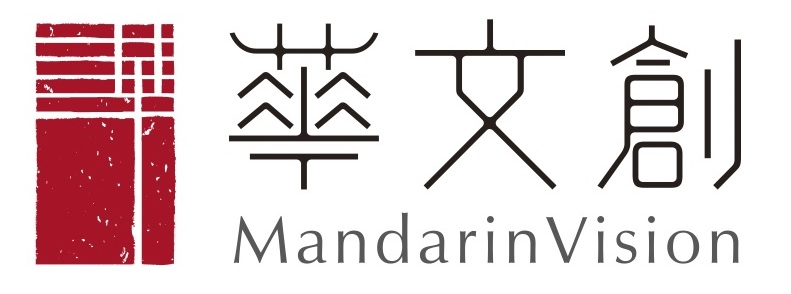 Mandarin Vision Co., Ltd.