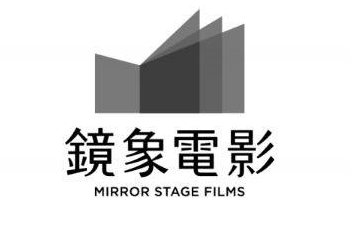 Mirror Stage Films Co., Ltd.
