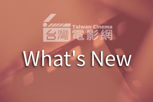 Taiwanese Titles and VR Works Go to Cannes 2019